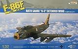 1/32 F-86F-40 セイバー NATOセイバー「6-3」 延長ウイング プラモデル