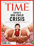 Time Asia December 2, 2013 (単号)