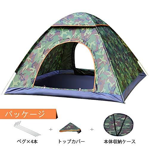 XIANRUI テント ワンタッチ UVカット 2~3人用 設営簡単 ダブルドア キャンプテント ペグ+トップカバー+キャリーバッグ付 (カラー1)