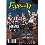 Eye-Ai [Japan] June 2019 (単号)