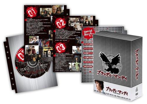 ブラッディ・マンデイ DVD-BOX I