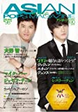 ASIAN POPS MAGAZINE 98号