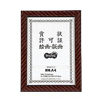 TANOSEE 賞状額縁(金ラック) 規格A4 1セット (5枚) ×2セット