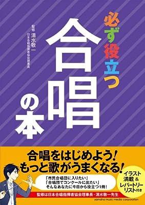 http://www.amazon.co.jp/dp/4636891708?tag=keshigomu2021-22