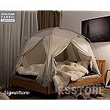 タスミ暖房テント ファブリック シグネチャー 2〜3人用 (室内専用暖房テント) Double Bed, Queen size (グレー)