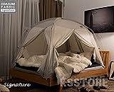 タスミ暖房テント ファブリック シグネチャー 1~2人用 (室内専用暖房テント) Single Bed Size (グレー)