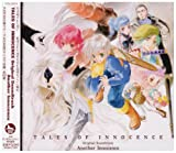 TALES OF INNOCENCE Original Soundtrack Another Innocence