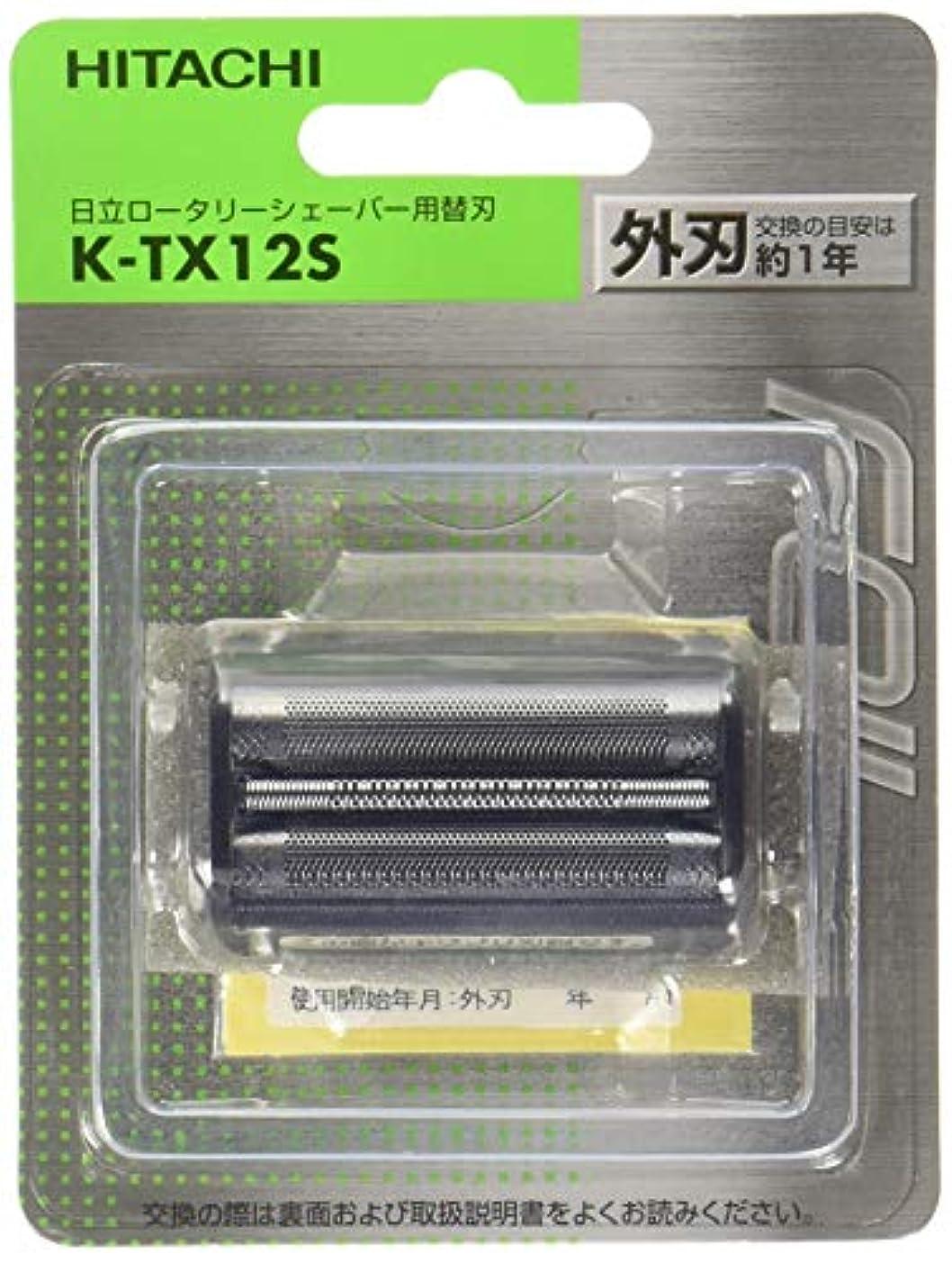 透けて見えるピュー宝日立 替刃 外刃 K-TX12S