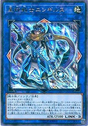 遊戯王OCG 星杯戦士ニンギルス ウルトラレア COTD-JP050-UR