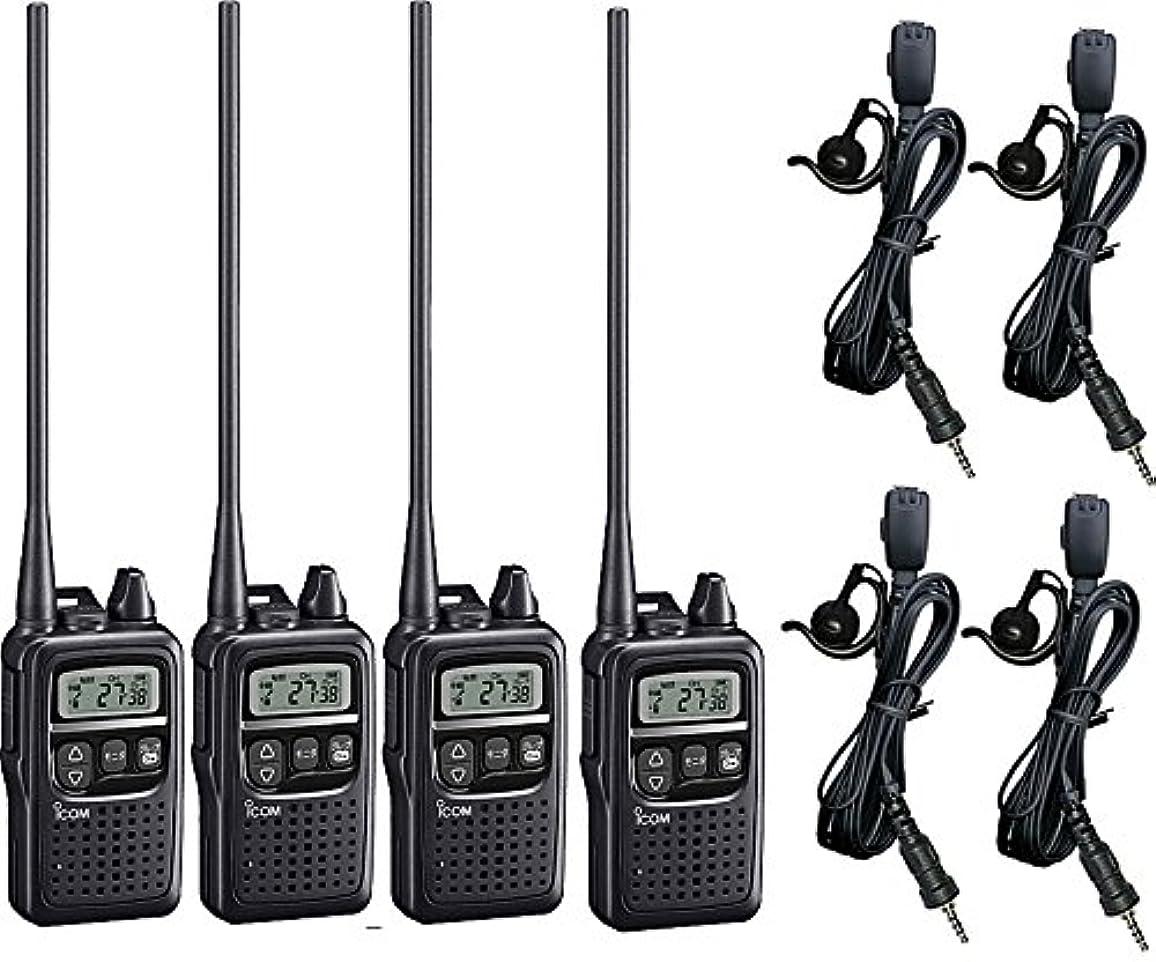 区ディスカウント委員長アイコム ロングアンテナ IC-4300L×4台+HD-24S耳掛け式イヤホンマイク×4個セット