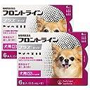 【2箱セット】犬用フロントラインプラスドッグXS 5kg未満 6本(6ピペット)【動物用医薬品】