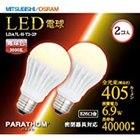 三菱 LED電球 PARATHOM E26口金一般電球形 6.9W 電球色 2個パック LDA7L-H-T2?2P
