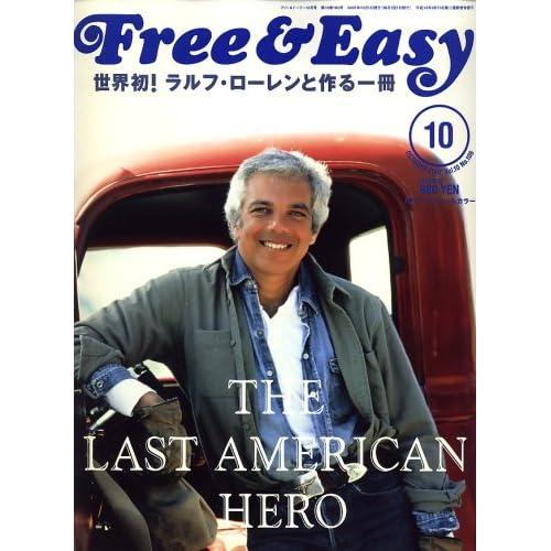 Free & Easy (フリーアンドイージー) 2007年 10月号 [雑誌]