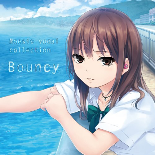 "Noesis vocal collection""Bouncy"""