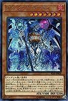 ジャック・ア・ボーラン シークレットレア 遊戯王 イグニッション・アサルト igas-jp026