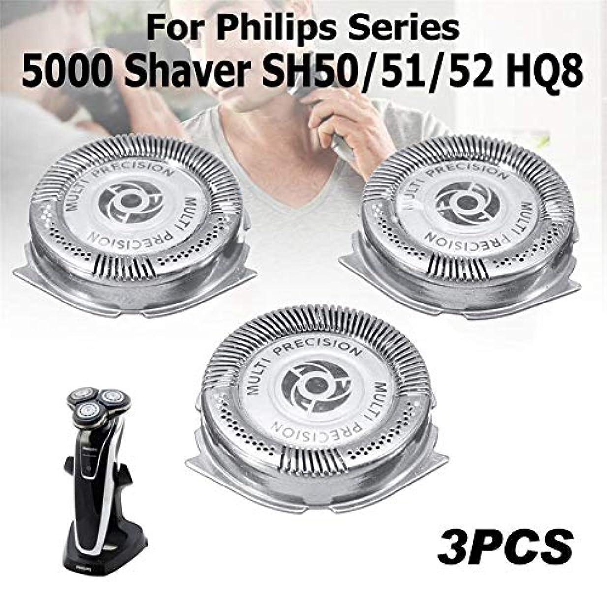 化粧兄弟愛マイルcolmall 3PCS シェーバー 替刃 シェーバー ヘッド フィリップスシリーズ5000シェーバーSH50 / 51/52 HQ8用 交換ヘッド 替え刃 3頭のヘッド (フィリップスの型番に適応) normal well-liked