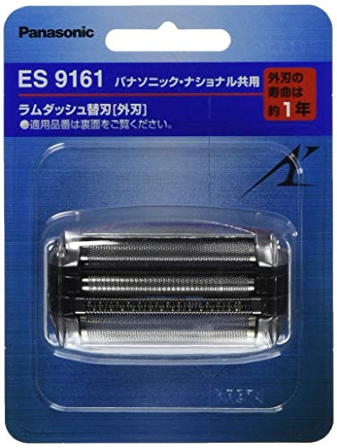 単調な適応的エクステントPanasonic ラムダッシュ替刃 (外刃) ES9161