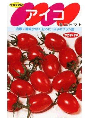 アイコ (100粒)