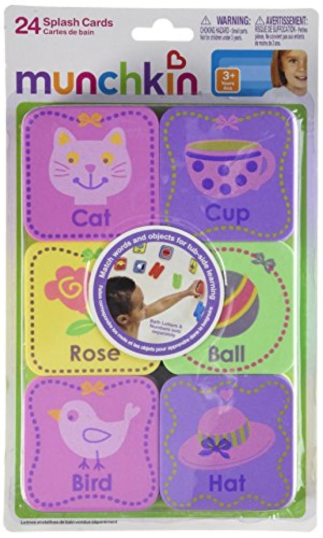 Bath Toy - Munchkin - Splash Cards 24Pcs New 42445