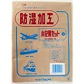 マルアイ 防湿 小包紙 セット ツミ-1