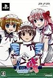 咲-Saki- Portable(限定版) 特典 のどっちストラップ付き