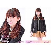 【吉田朱里】 公式生写真 AKB48 こじまつり 前夜祭&感謝祭 ランダム 2種コンプ