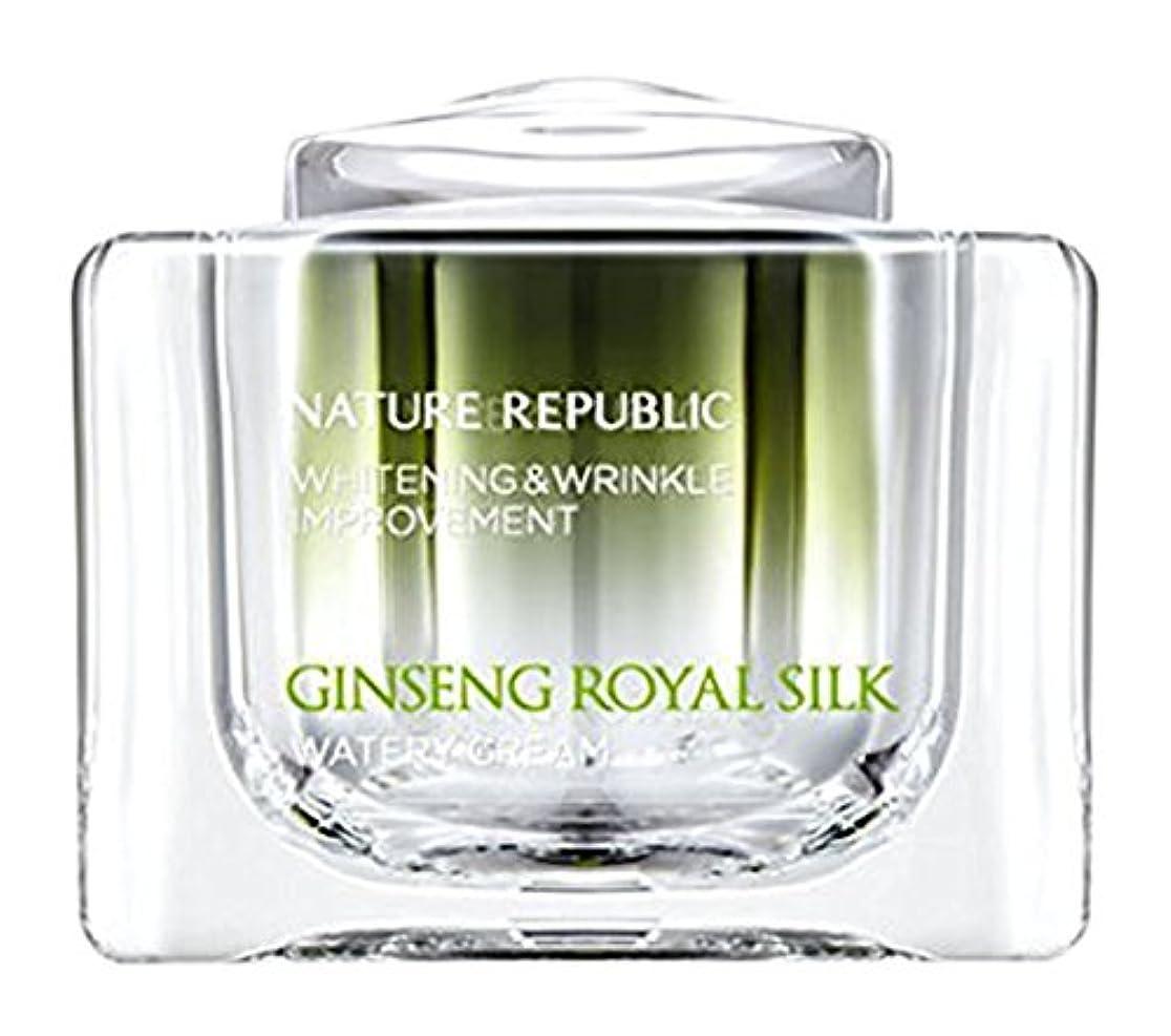 消費するカジュアル欠伸Nature Republic (ネイチャーリパブリック) 正規輸入品 NATURE REPUBLIC(ネイチャーリパブリック) RY ウォータリークリームGI 60g NL8088