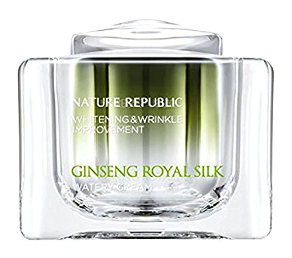 セレナしなやか勇者Nature Republic (ネイチャーリパブリック) 正規輸入品 NATURE REPUBLIC(ネイチャーリパブリック) RY ウォータリークリームGI 60g NL8088