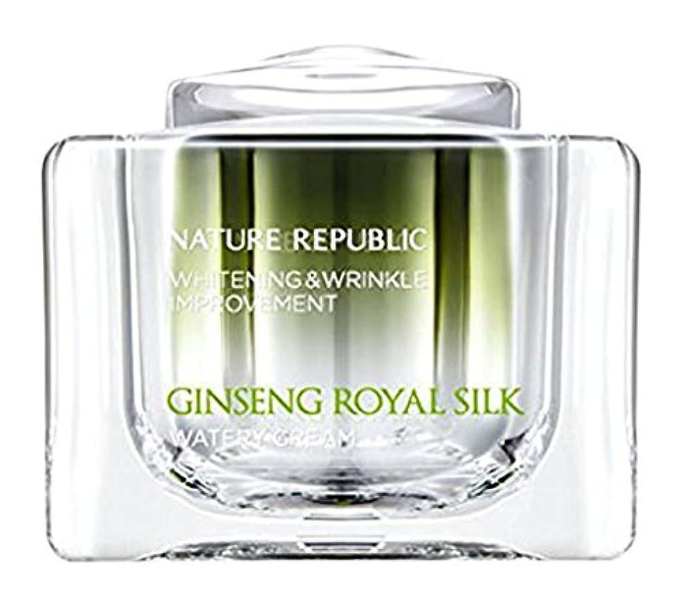 三十リングバック行為Nature Republic (ネイチャーリパブリック) 正規輸入品 NATURE REPUBLIC(ネイチャーリパブリック) RY ウォータリークリームGI 60g NL8088