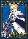 ブロッコリーキャラクタースリーブ プラチナグレード Fate/Grand Order「セイバー/アルトリア ペンドラゴン」