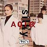 AOI夜 / silky [Analog]