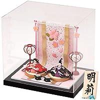 (ファンファン) ひな人形ケース飾り 手作り コンパクト ミニ ちりめん 夢桜雛 名入れ 瓶覗