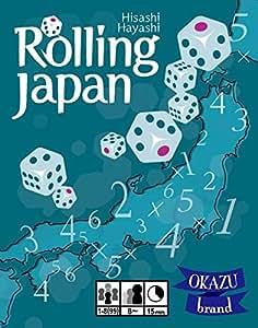 Rolling Japan 【ゲームマーケット2014秋 出展作品】