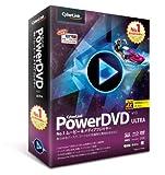PowerDVD 13 Ultra