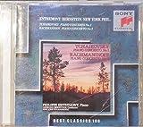 チャイコフスキー:ピアノ協奏曲第1番変ロ短調