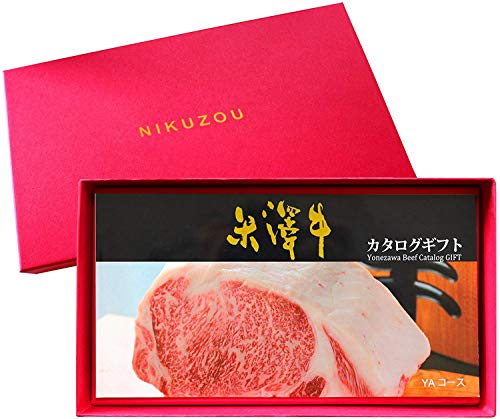 [肉贈] [バレンタイン 肉 ギフト] 米沢牛 カタログギフト 1万円 YAコース【赤】| A5 A4 限定 すき焼き 焼肉 ステーキ しゃぶしゃぶ ランチ 選べる カタログ 内祝い