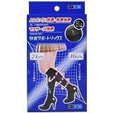 Amazon.co.jpピバンナー 快適サポートソックス(男女兼用) ブラックダイヤ柄 S-M