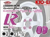 [KYO-EI_Kics]レデューラレーシング コンパクトタイプ ホイールナット&ロックセット(M12×P1.25_16pcs)(ピンク_鍛造)【KIL36I】