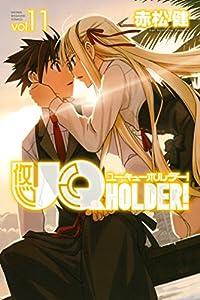 UQ HOLDER! 11巻 表紙画像