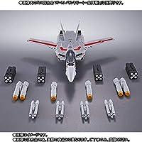DX超合金 VF-1対応ミサイルセット 超時空要塞マクロス