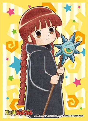 キャラクタースリーブ 魔法陣グルグル ククリ(EN-488)