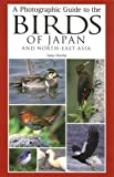 A Photographic Guide to the Birds of Japan and North-East Asia 画像