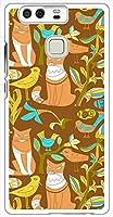 sslink HUAWEI P9 EVA-L09 ハードケース ca1324-6 CAT ネコ 猫 スマホ ケース スマートフォン カバー カスタム ジャケット