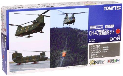 トミーテック 技MIX AC908 CH-47 装備品