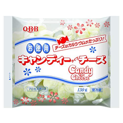 【業務用】QBB 徳用キャンディチーズ 冷蔵 130g