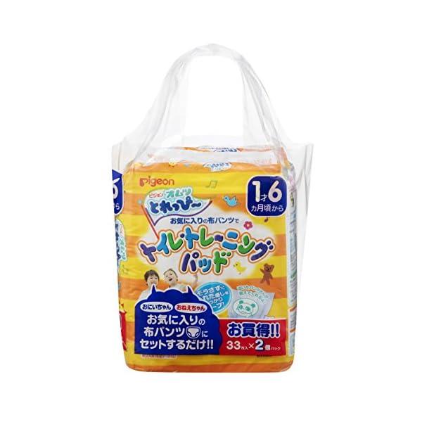 オムツとれっぴ~トイレ・トレーニングパッド 33...の商品画像