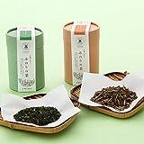 みのりの茶ギフトセット〔有機緑茶80g、有機ほうじ..