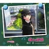 TVアニメ「アマガミSS」エンディングテーマ6 嘆きの天使(通常盤)