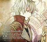 エスカ&ロジーのアトリエ~黄昏の空の錬金術士~オリジナルサウンドトラック