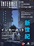iNTERNET magazine Reboot (インプレスムック) インプレス
